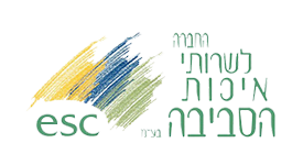 ESC - Government, Ecological solutions